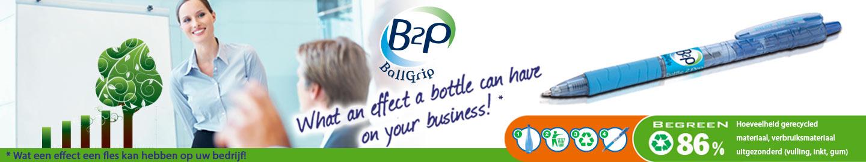 B2P Ball grip : Balpen fles Pilot