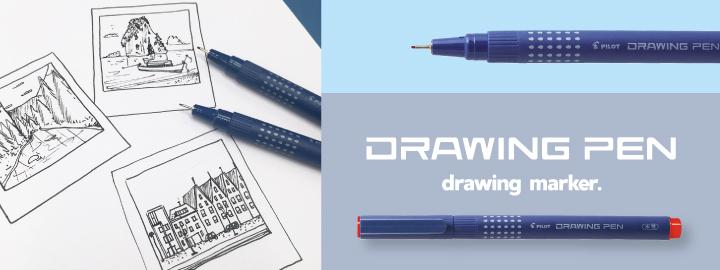 Drawing pen : tekenstift Pilot