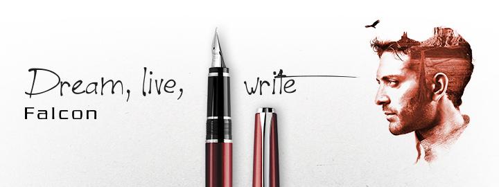 Falcon Dark red - Pilot Fine Writing
