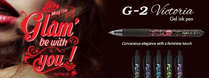 Pilot - Gel ink rollerball - G-2 Victoria