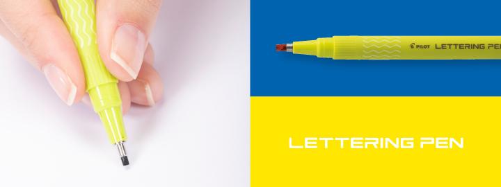 Pilot Lettering Pen Kalligrafiestift